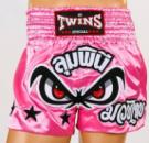Трусы для тайского бокса розовые TWINS SPECIA TBS-02-PN(Оригинал)