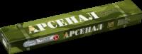 Электроды АНО-4, 4мм, пачка 5кг, Арсенал, PlasmaTec