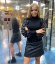 Кожаная юбка трапеция