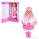 Кукла НАСТЕНЬКА 627073 R/MY