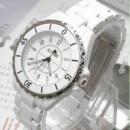 Супер стильные часы наручные Sinobi белые