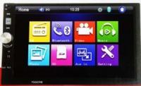 Магнитола 2 Din 7022CRB 7« Video, BT, MP3, FM, USB, AUX. Av-in, пульт