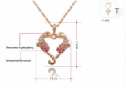 Ожерелье в виде сердца