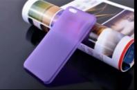 Чехол для iPhone 6 (Цвет: Фиолетовый)