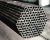 Продам трубу холоднодеформированную ( х/д ) 32x8 мм