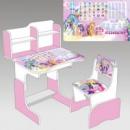 Парта дитяча «Поні» рожева + 1 крісло (ціна зі знижкою)