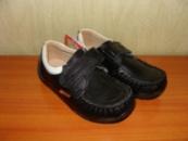 Туфли от ТМ «Шалунишка»