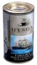 Чай чорный Хайсон Ерл Грей 200 г жб Tarlton Earl Grey black tea с бергамотом
