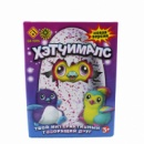 Hatchimals New