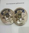 Жетон поліції України ВЕТЕРАН (сувенир)