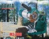 заточка цепей мз-600