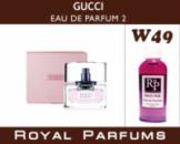 Духи Royal Parfums (рояль парфумс) 100 мл Gucci «Eau de Parfume 2» (Гуччи Эу де Парфюм 2)