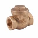 Запорный клапан  1 «Icma» №51