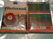 Субстрат для кактусов полеский