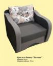 Кресло к дивану «Хилтон»