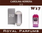 Духи Royal Parfums Carolina Herrera «212»