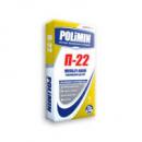 Клей Полимин П-22 Мульти