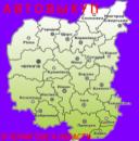 Автовыкуп в Чернигове и Черниговской области