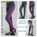 Спортивные брюки женские (весна) с-2хл