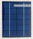Солнечная мини-панель 2 Вт 6 Вольт.