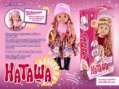 Интерактивная кукла «Наташа» MY072