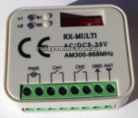 RX-MULTI приемник 300-868 МГц.