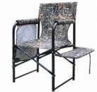 Кресло рыбацкое раскладное 500грн!с Доставкой!