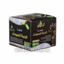 Мазь с черным тмином Black Seeds от «El Hawag» 50 мл. Египет