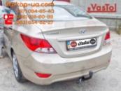 Тягово-сцепное устройство Hyundai Accent (sedan, hatchback) (2011-...)