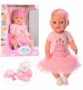 Пупс Кукла, Baby Born BL020M-N, Беби Борн.