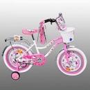 Детские двух колесные велосипеды 12,14,16,18,20 дюймов