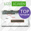 Матрица 12,1 Hannstar HSD121PHW1 ( Сайт для оформления заказа WWW.LCDSHOP.NET )