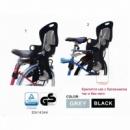 Велокресло Tilly BT-BCS-0003