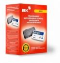 Вимірювач артеріального тиску цифровий автоматичний ВК6002