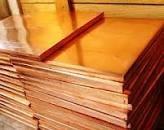 Лист М1 медный различной толщины, цена грн.