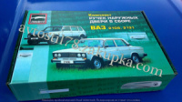 Ручка двери 2101, 2102, 2103, 2106 Евро Тюн-Авто (комплект 4 шт)