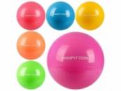 Гимнастический мяч 65см.в диаметре