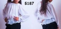 Блузы, пиджаки школьные