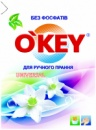 Пральний порошок для ручного прання «Без фосфатів» O'KEY