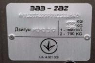 Дублирующие таблички (шильды) на авто DAEWOO любой модели и кузова
