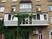 Расширение Балкона Заказать Недорого Кривой Рог Цена