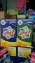 Стиральный порошок Ariel Professional Universal Giga XXL Pack 10 кг