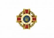 Нагрудный знак «За вільну Україну. АТО»