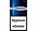 сигареты оптом ассортимент опт от 10 блоков