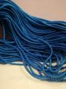 Шнур полипропиленовый плетеный Ф 3 - 12 Мм