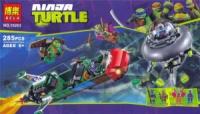 Конструктор Motant Ninja TORTLES «Черепашки-ниндзя» 10263 BELA