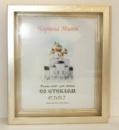 Рамка-киот под икону именную (профиль 1254-04)-17,7х21,7 серебро.