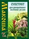 Субстрат ТМ «Макоша» для декоративно-листяних рослин 7л