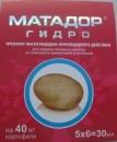 Матадор гидро