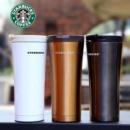 Термокружка Starbucks 500мл